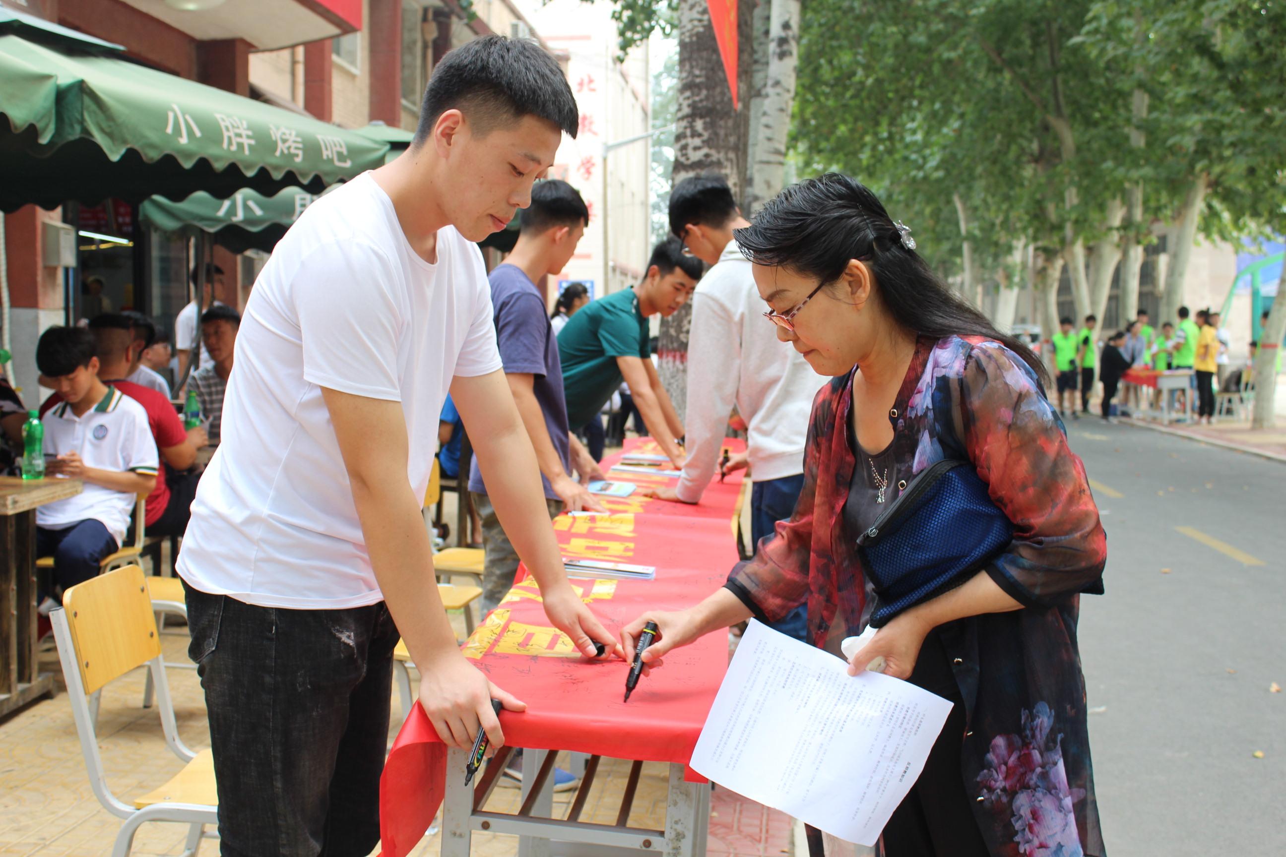 我院顺利完成第20届全国推广普通话宣传周活动