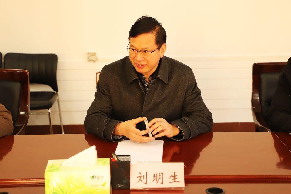 韩国济州汉拿大学代表访问我院