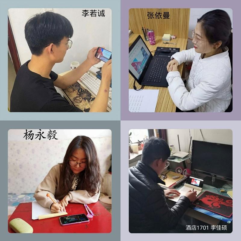 新闻  (4).jpg